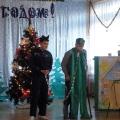 Дуб и Кот на Новогоднем балу